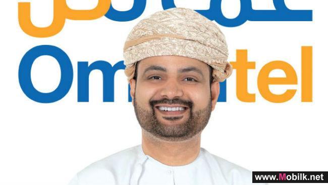 عمانتل تلتقي بالمحللين والمستثمرين المحليين في حلقة نقاشية بسوق مسقط للأوراق المالية