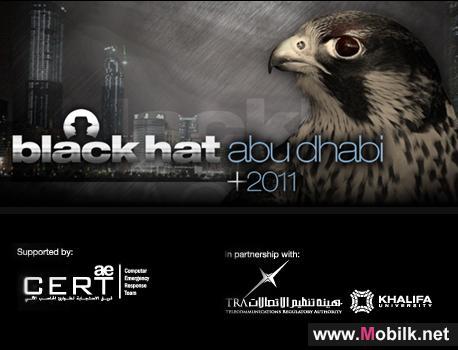 اختتام فعاليات مؤتمر بلاك هات أبو ظبي مع تحقيق رفع الوعي بالجرائم الإلكترونية والثغرات الأمنية للأجهزة المحمولة