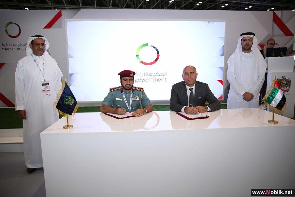 UAE Ministry of Interior Signs MoU with Avaya  at GITEX 2016