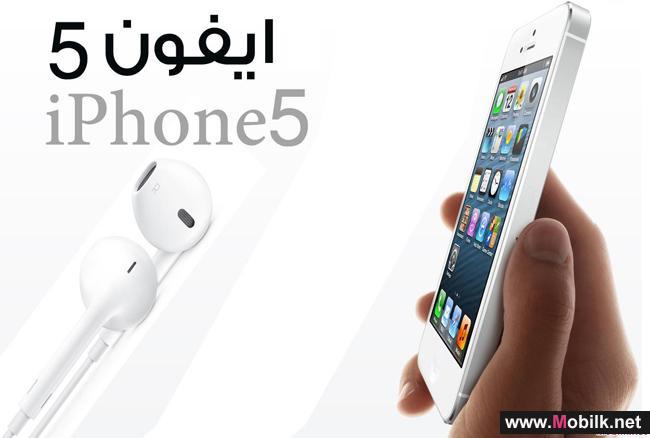80 % من السعوديين الذين اشتروا أيفون من أمريكا تعرضوا للنصب