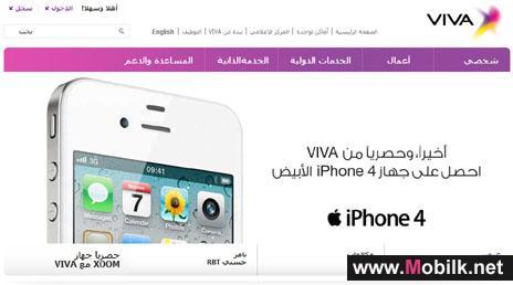 فيفا الكويت تفوز بجائزة أفضل موقع الكتروني استراتيجي عربي