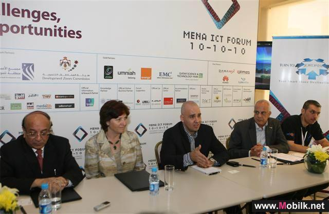 Registration for the MENA ICT Forum 2013 Officially Started