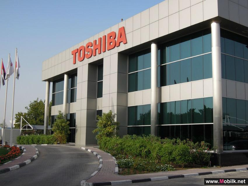 Toshiba Once Again the Leading PC Brand in KSA