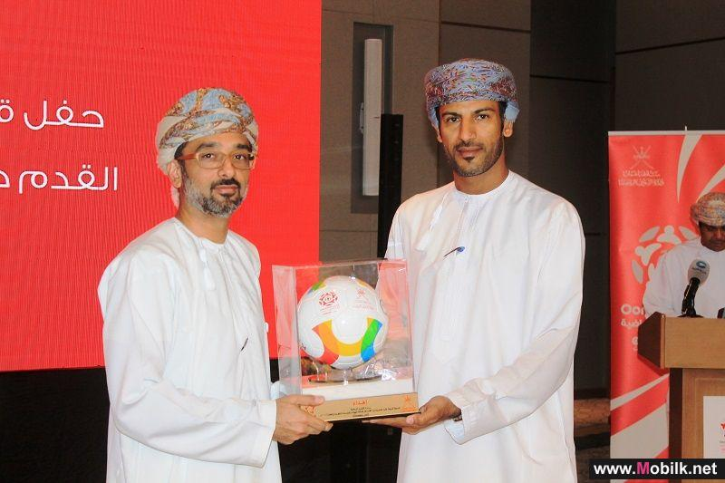20 Teams from the Public & Private Sector Set to Compete in the 2018 'Ooredoo Cup'