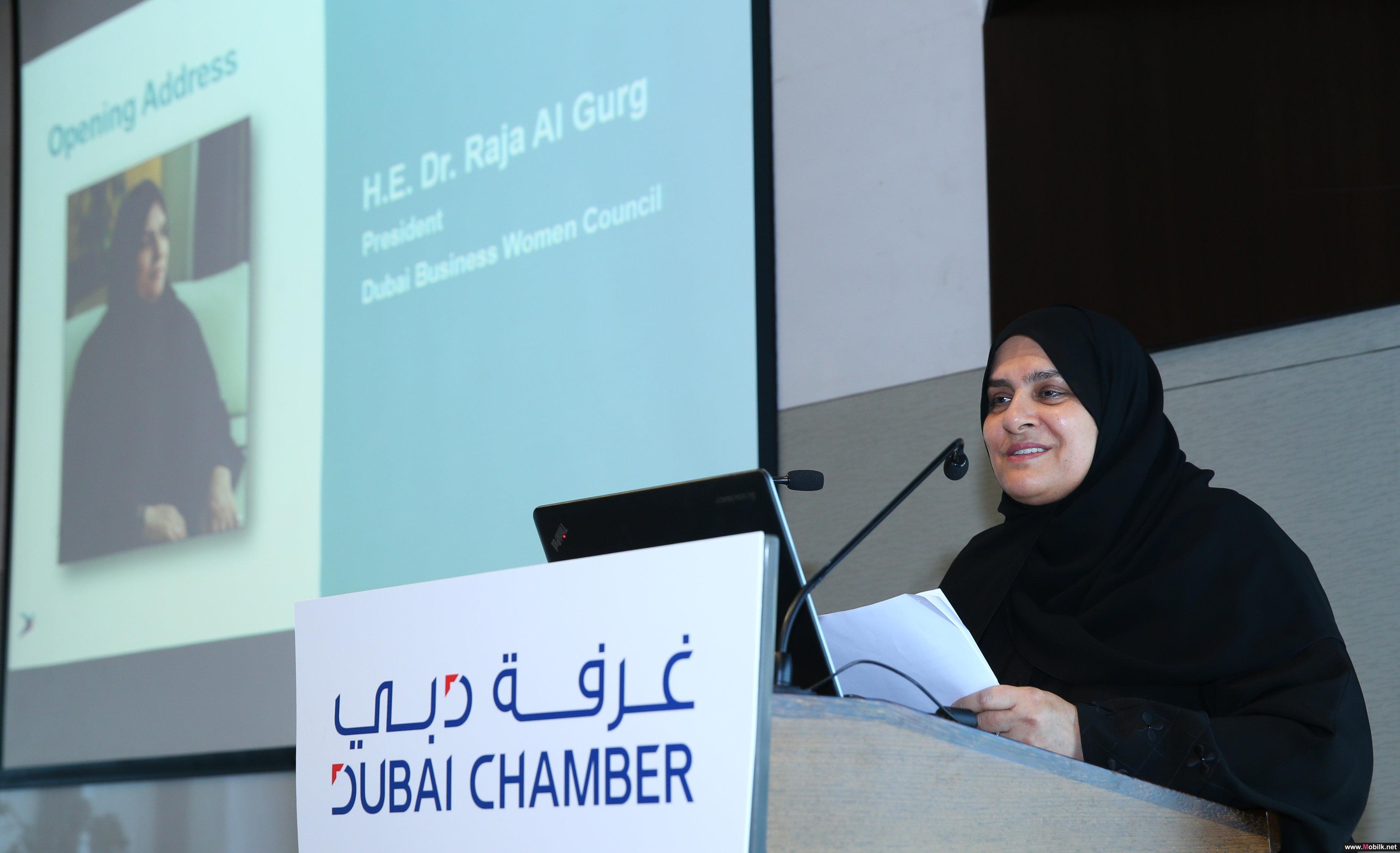 مجلس سيدات أعمال دبي يتعهد بتعزيز المساواه بين الجنسين في ملتقى