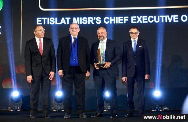 «اتصالات مصر» تحصد جائزة «أول مشغل رقمي متكامل» في السوق المصري