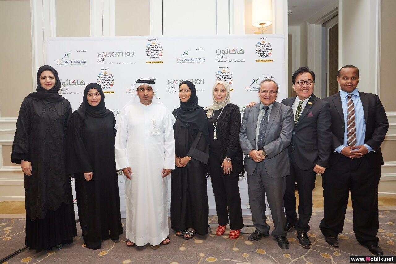 حكومة عجمان الرقمية تشارك بفاعلية في هاكاثون الإمارات تحت شعار