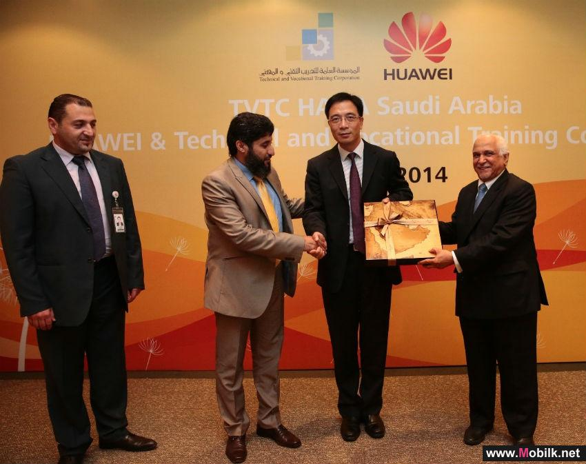 TVTC Teachers Graduate from International Huawei Training Program