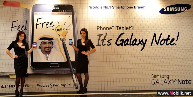 جالاكسي نوت يصل أسواق دولة الإمارات العربية المتحدة
