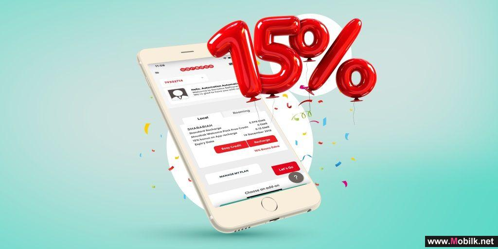 Ooredoo Gives 15% Bonus Credit when Recharging through the App