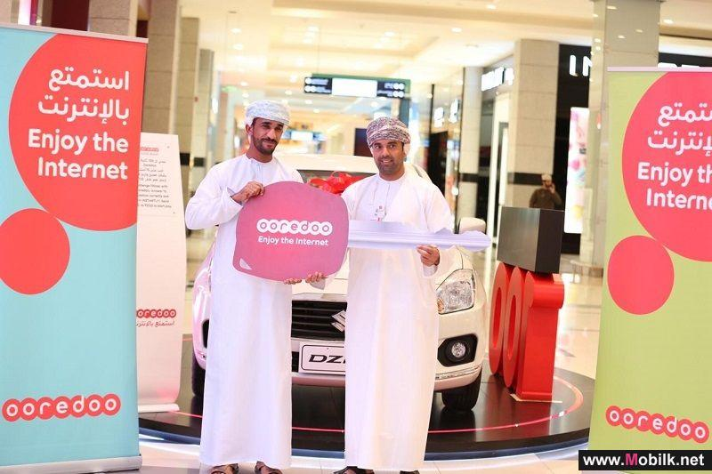 Ooredoo Gives Away first of Six Suzuki Dzire Cars in '100 Seconds' Competition