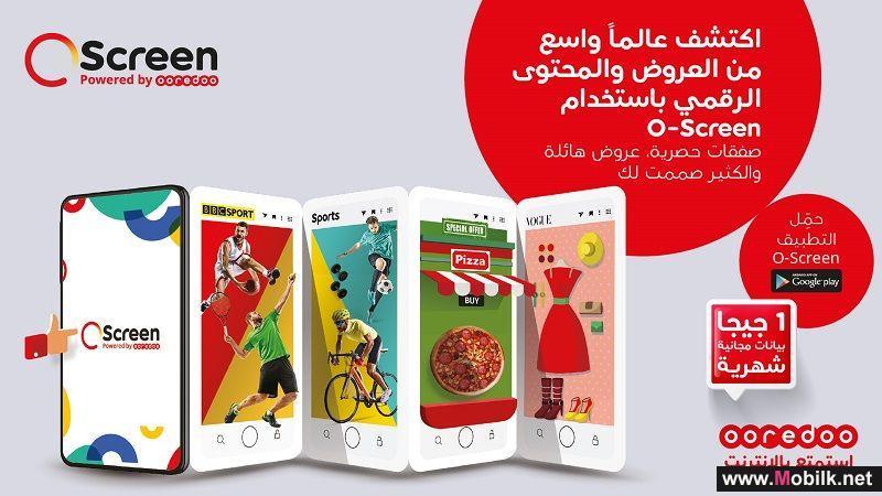 Ooredoo تُطلق أول منصة إعلانية على شاشة الهاتف في دول مجلس التعاون الخليجي بالتعاون مع عددٍ من شركائها الرقميين بالسلطنة