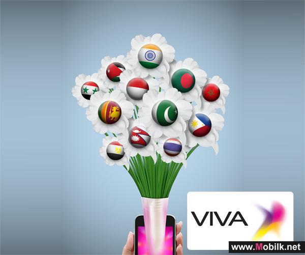 Mobilk - VIVA Bahrain First to Introduce International
