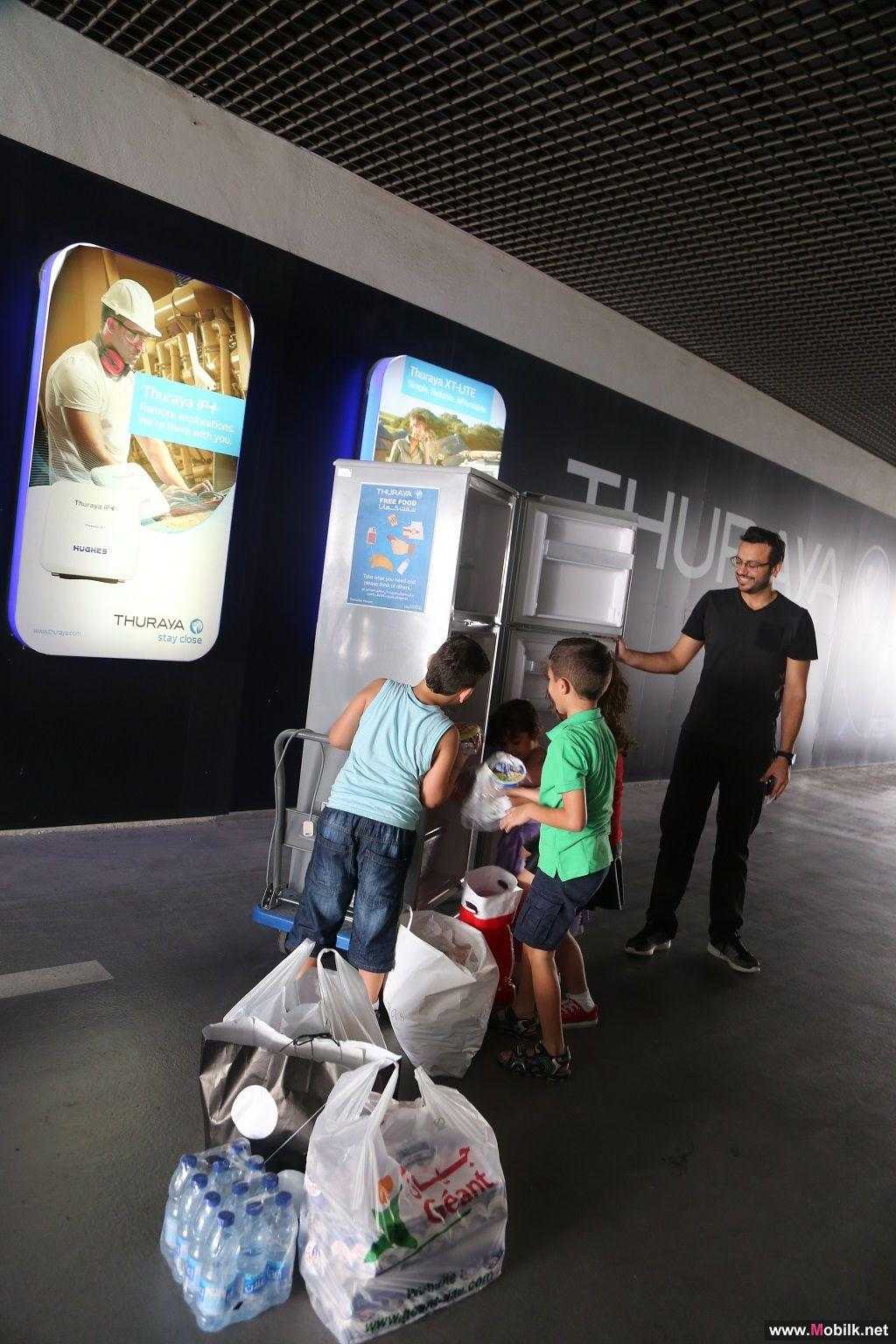 Thuraya participates in this Year's Sharing Fridge Campaign