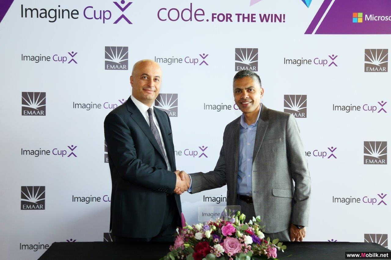 إعمار توقع إتفاقية كأس مايكروسوفت للتخيل 2017 في الإمارات