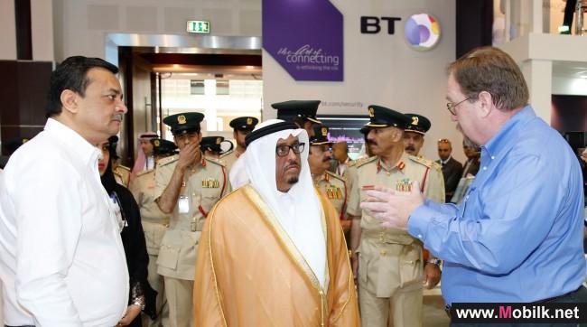 ضاحي خلفان يفتتح معرض ومؤتمر الخليج لأمن المعلومات 2015