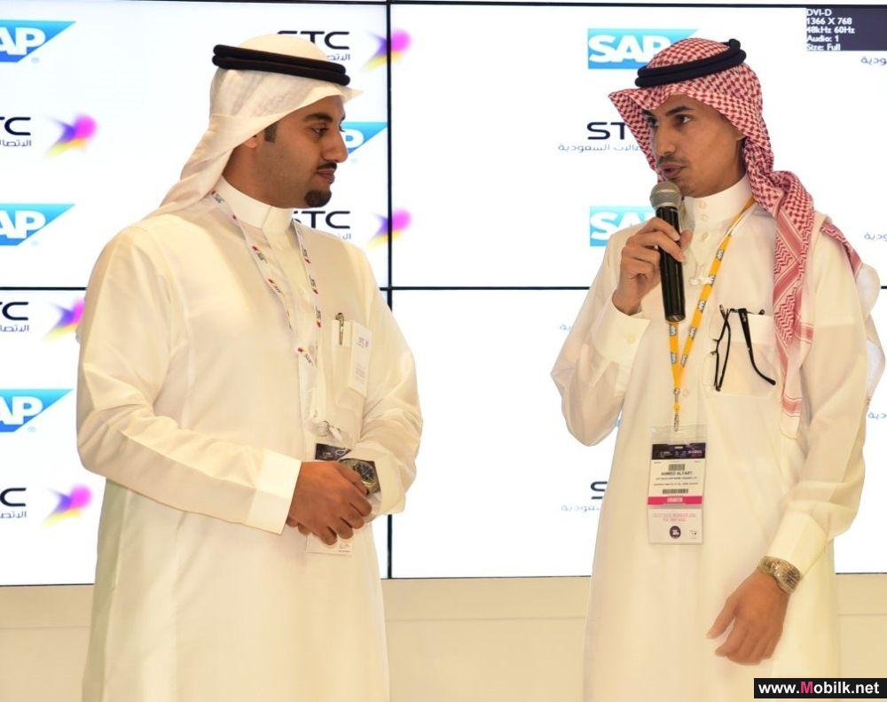 STC, SAP Partner to Empower Public Sector and SME Scalability