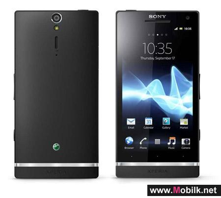 Sony introduces Xperia E smartphone