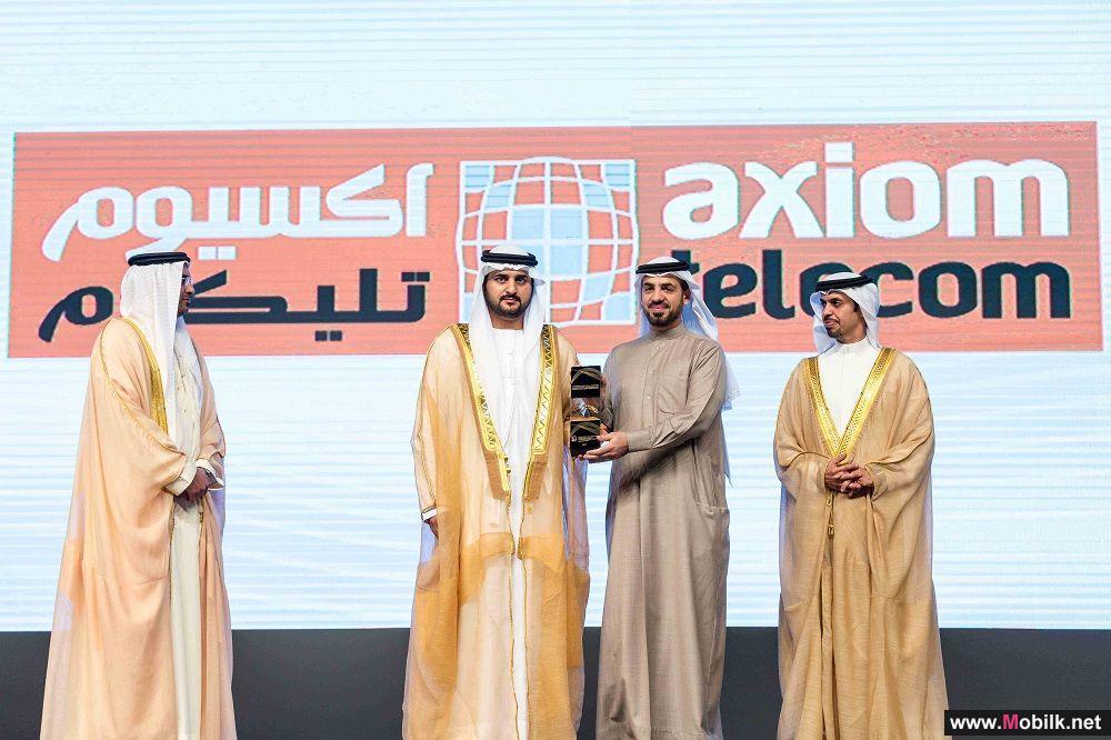 اكسيوم تليكوم تفوز بجائزة محمد بن راشد آل مكتوم للأعمال