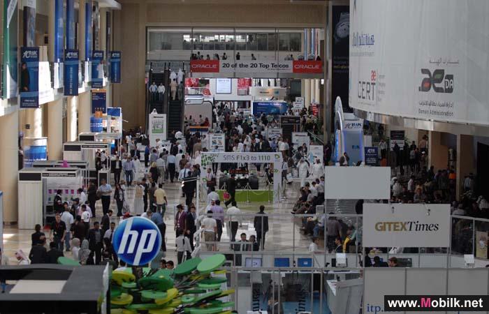 أسبوع جيتكس  الامارات 2011 للتقنية يعود بوجه جديد في أكتوبر