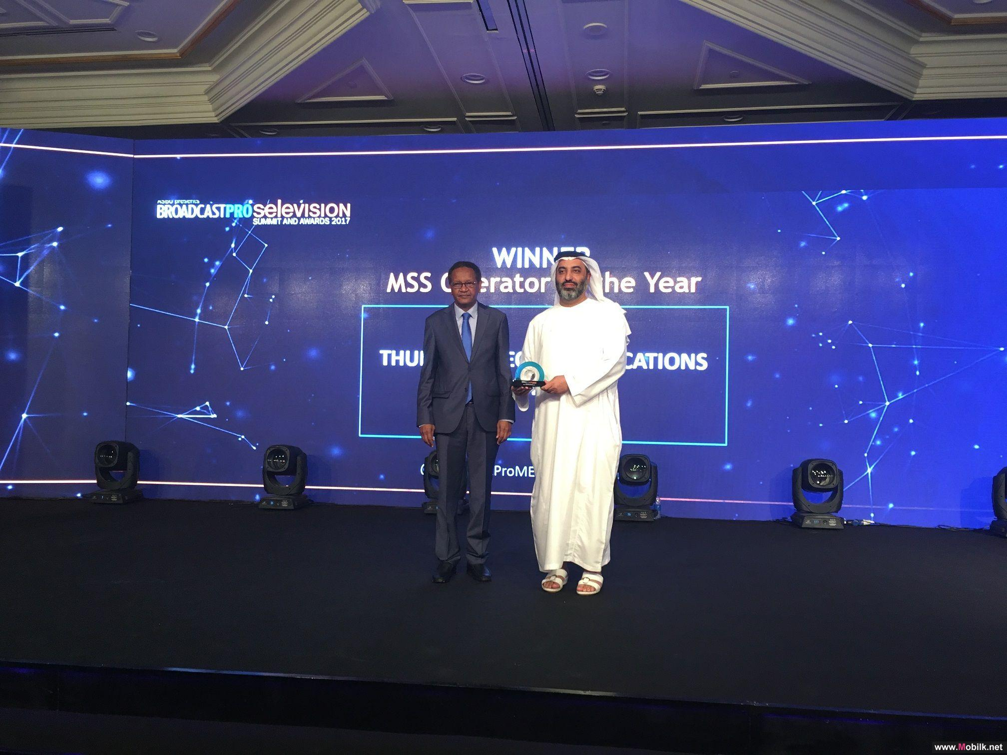 Thuraya named MSS Operator of the Year in  SatellitePro Selevision Awards