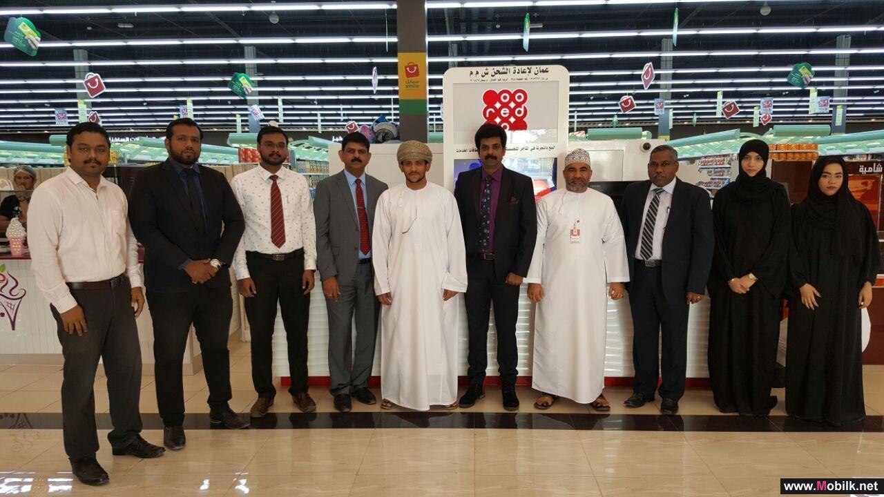 Ooredoo Inaugurates 50 store in Falaj Al Qabail