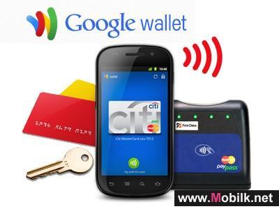 ادفع ثمن مشترياتك من هاتفك المحمول مع محفظة جوجل