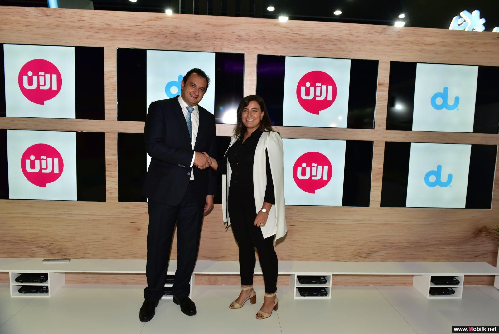 دو وتلفزيون الآن يتعاونان خلال معرض