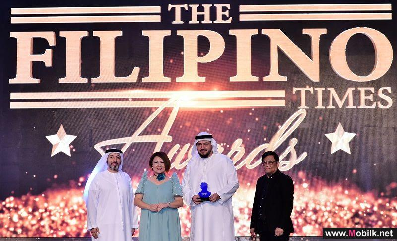 دو تفوز بجائزة أفضل شركة خدمات اتصال في حفل جوائز