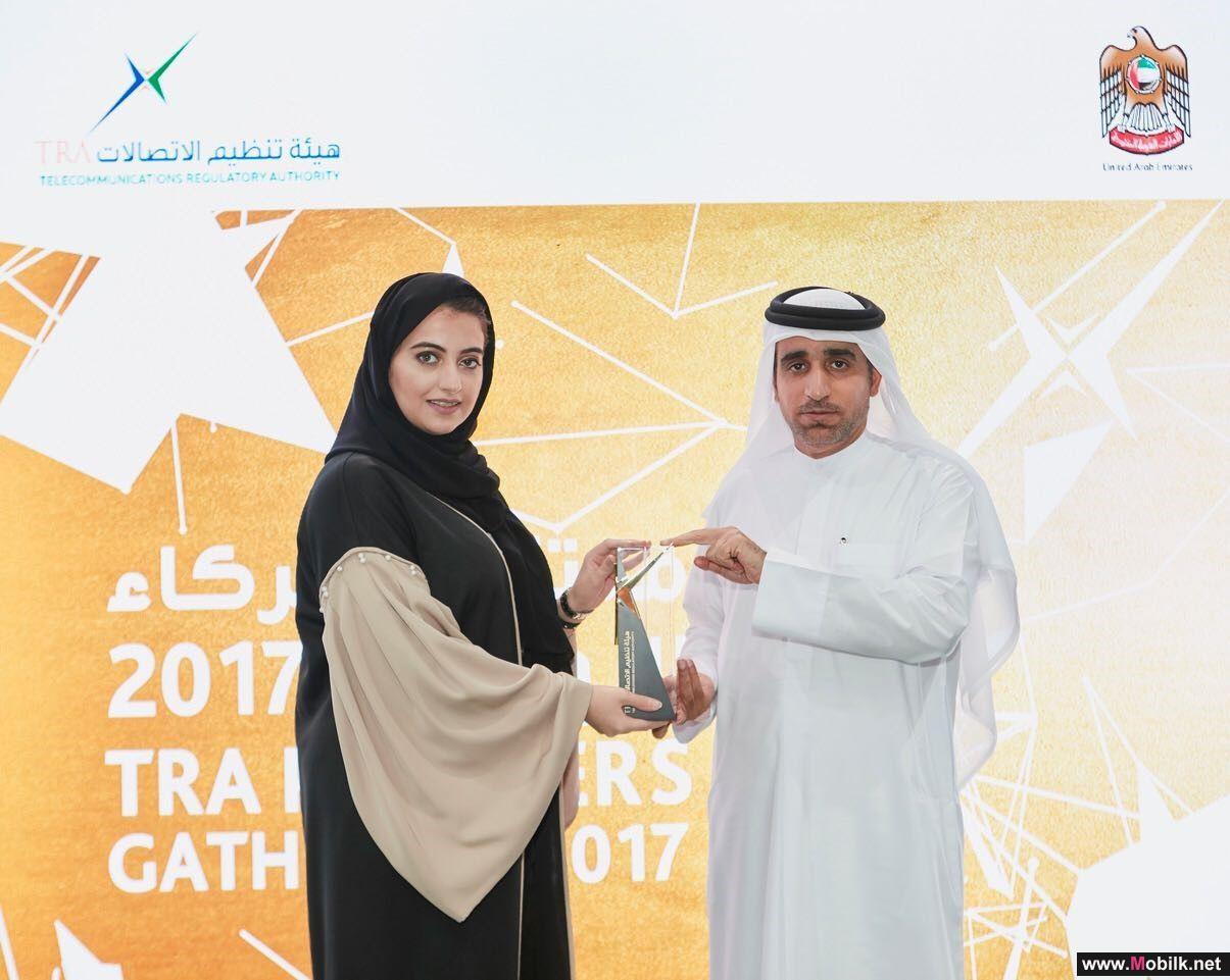 TRA Honours Its Strategic Partners
