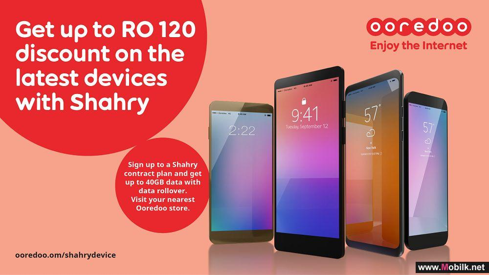 Ooredoo Offers Shahry Customers Data rollover along with Smartphone Discount up to OMR 120