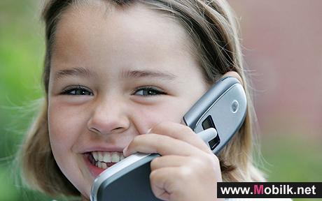 مخاطر الهاتف المحمول على الأطفال