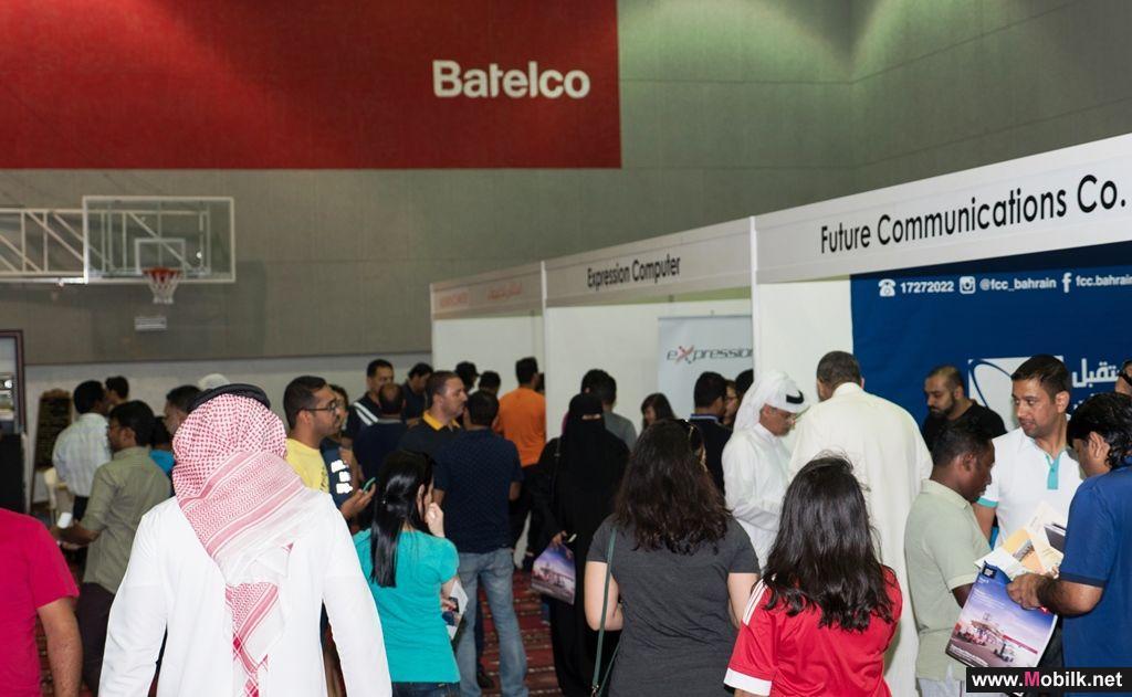 Batelco First Telecom Bazaar Success