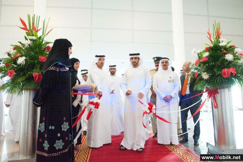 His Highness Sheikh Hamdan Bin Mohammed Bin Rashid Al Maktoum Opens Landmark 35th GITEX Technology Week 2015