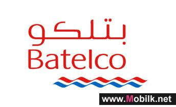 New Look and Feel Multimedia Email for Batelco Bahrain Customers