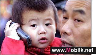 الصين تخشى من إشعاع المحمول