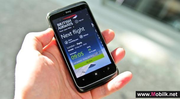 الاردن - الخطوط الجوية البريطانية تطرح أحدث تطبيق للهواتف الذكية لعملائها في الأردن