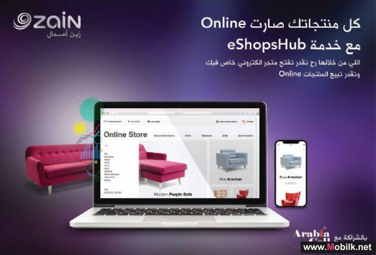زين الاردن تتيح خدمة إنشاء المتاجر الإلكترونية من خلال eShopHub