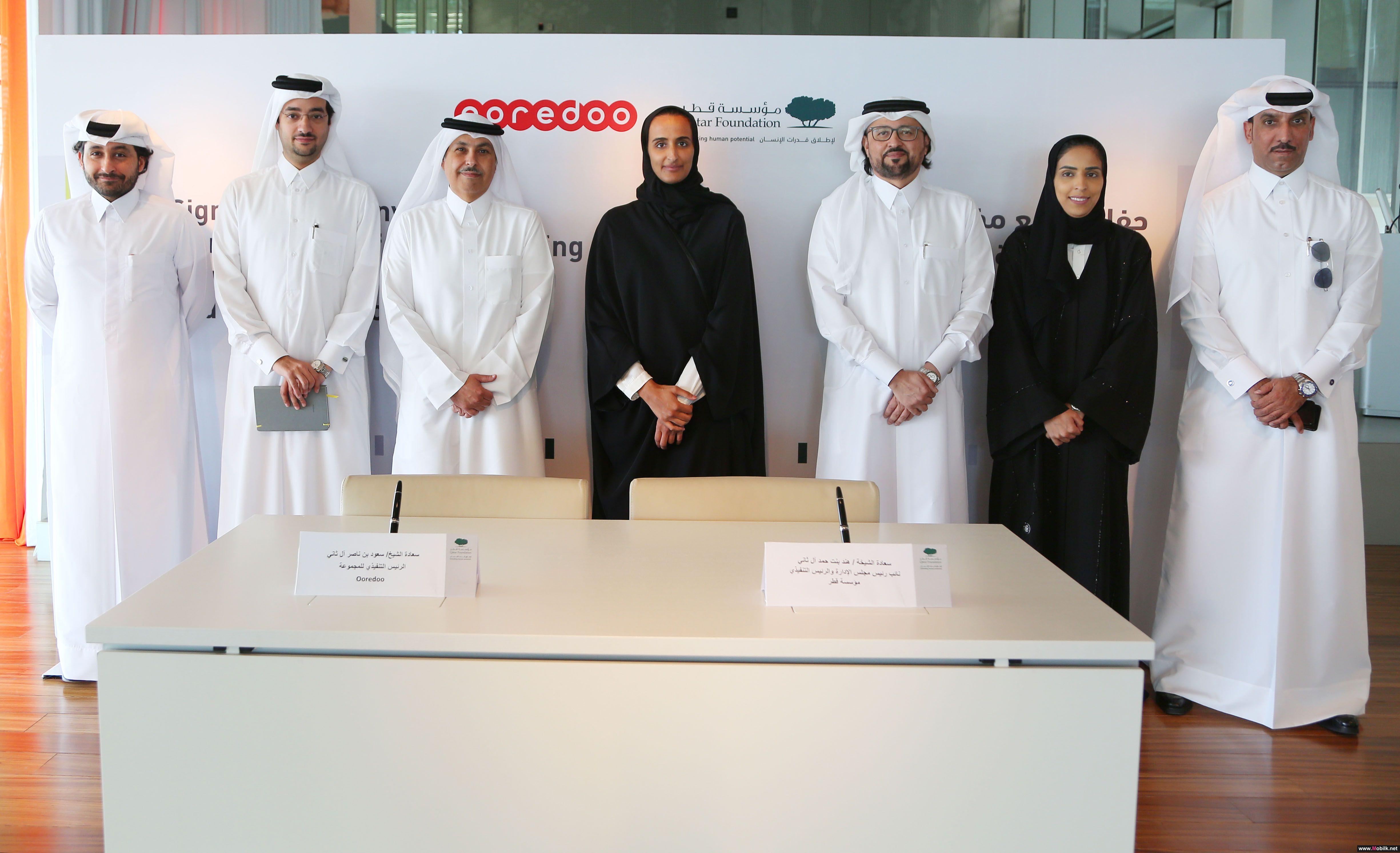 مؤسسة قطر ومجموعة Ooredoo تطلقان مبادرة تعاون مشترك جديدة