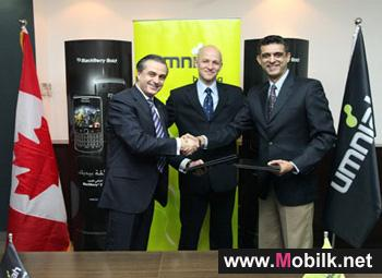 Umniah, EMS and RIM launch the BlackBerry solution