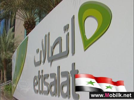 اتصالات الإماراتية قد تعود للمشاركة في رخصة الخليوي الثالثة في سورية