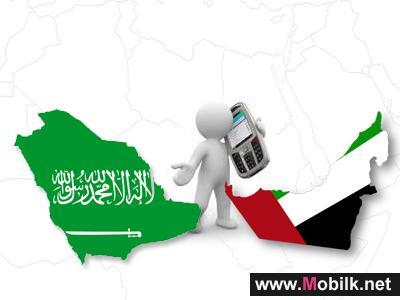 الإمارات العربية المتحدة والمملكة العربية السعودية ضمن البلدان الأكثر اتصالاً في العالم