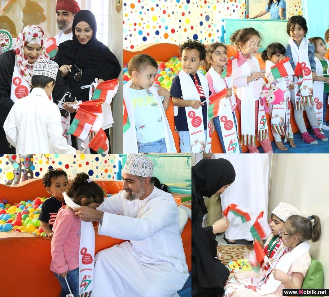 Ooredoo Celebrates National Day by Giving Away 47,000 Omani Flags
