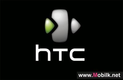 HTC Unveils Two Social Phones With One-Touch Facebook