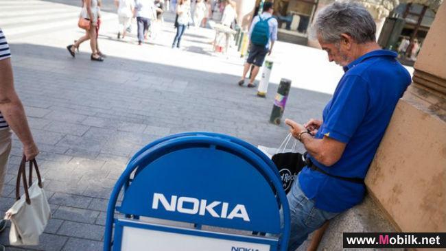 نوكيا تلغى 15 الف وظيفة على مستوى العالم