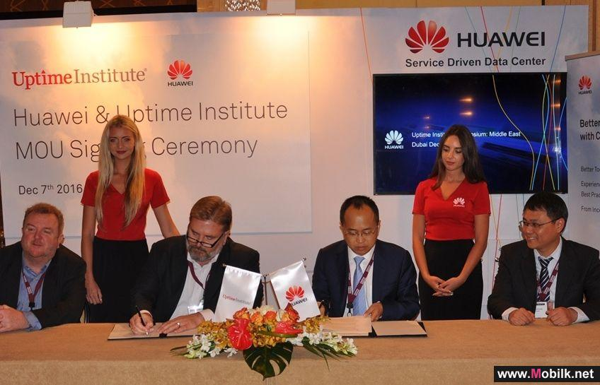 Huawei shares vision for cloud-enabled data centers at the first Uptime Institute Symposium Middle East