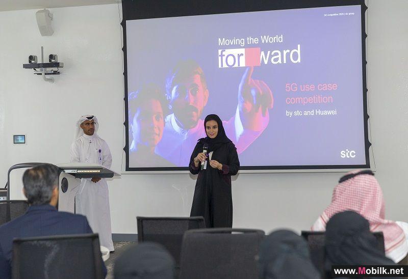 أكاديمية stc تطلق مسابقة لطلاب الجامعات السعودية للابتكار في الجيل الخامس