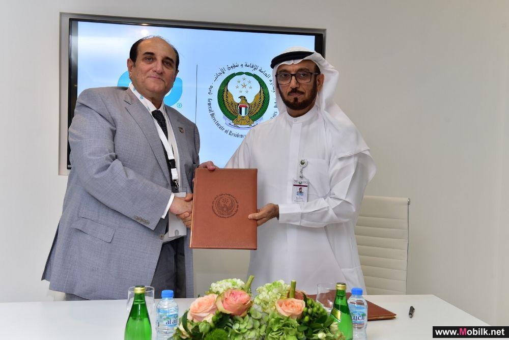 دو توقع اتفاقية تعاون خلال جاتيكس 2017 مع الإدارة العامة للإقامة وشؤون الأجانب لتزويدها بخدمات مدارة ومؤسسية متطورة