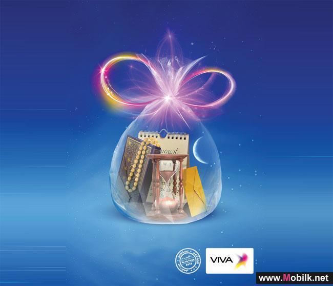 VIVA  البحرين تطلق الباقة الرمضانية