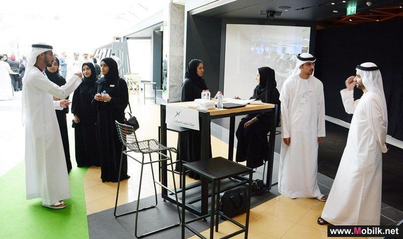 الهيئة العامة لتنظيم قطاع الاتصالات تشارك في اليوم المفتوح الخاص بمبادرة مليون مبرمج عربي